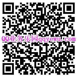 QQ钱包积分8元开通QQ会员1个月