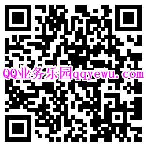 腾讯视频VIP一个月仅10元_限新用户