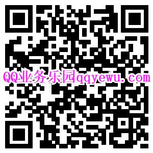 中国银行湖南分行双重礼送1-88元微信红包