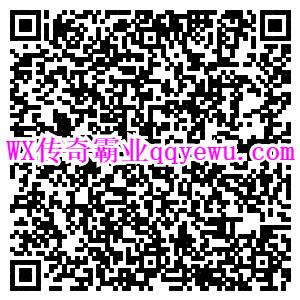 腾讯手游4月24日微信端活动汇总