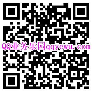 禅城发布供水知识竞赛答题抽微信红包